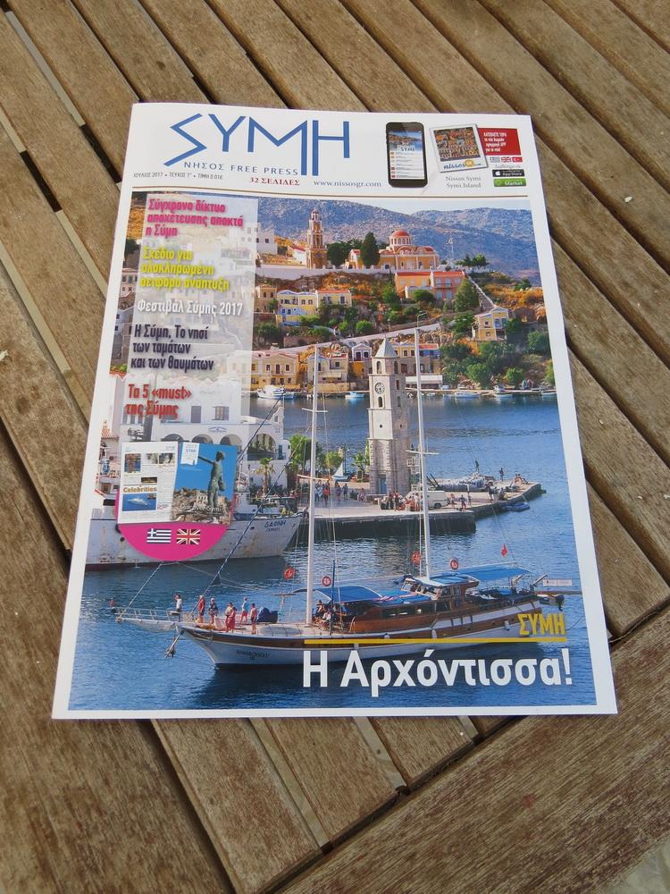 Symi Magazine