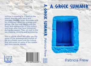 A Greek Summer