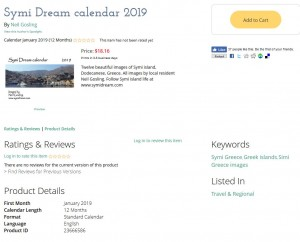 calendar 2019 page