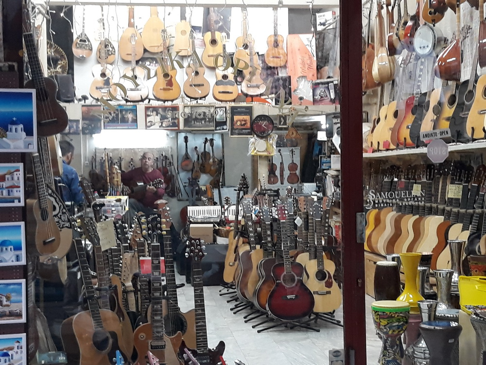 Guitar shop, Athens