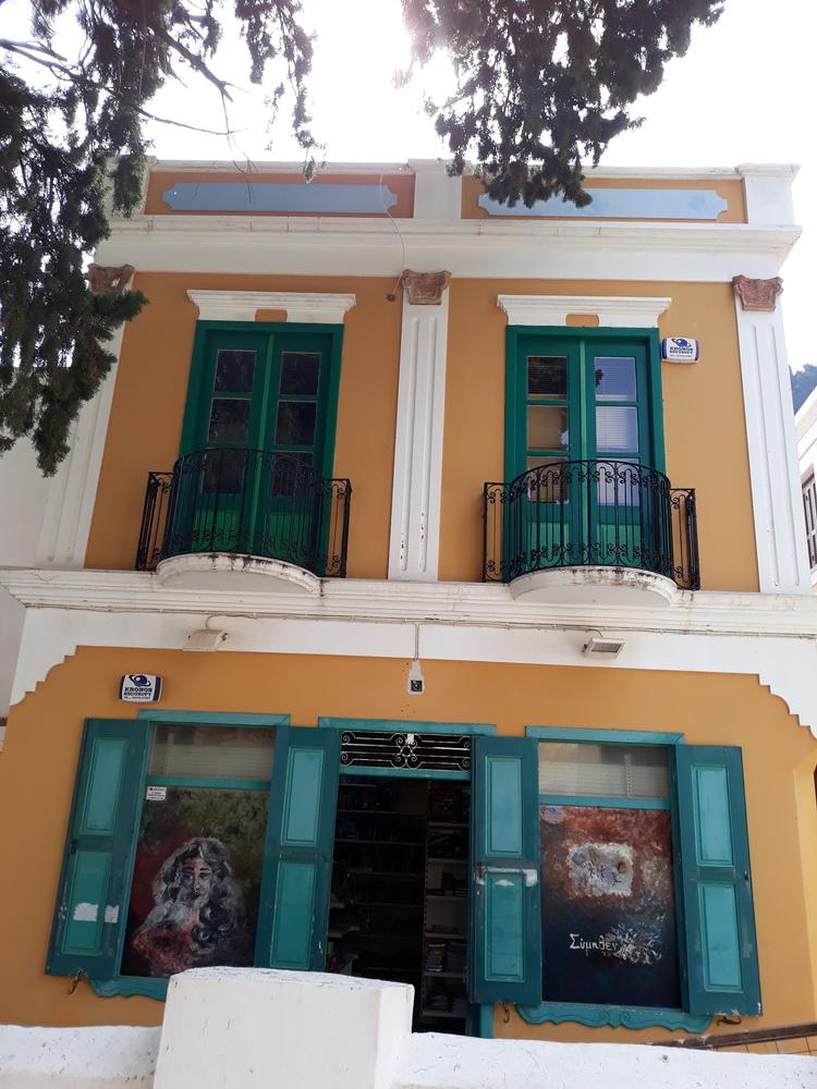 The bookshop, Yialos