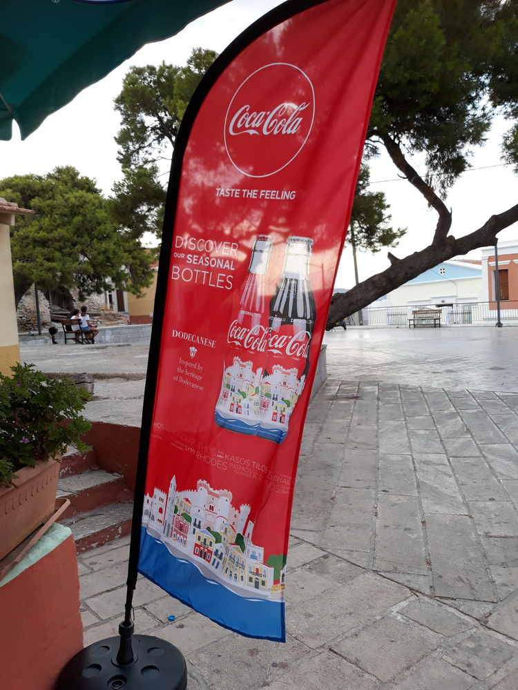 Symi and Rhodes featured on a Coke banner