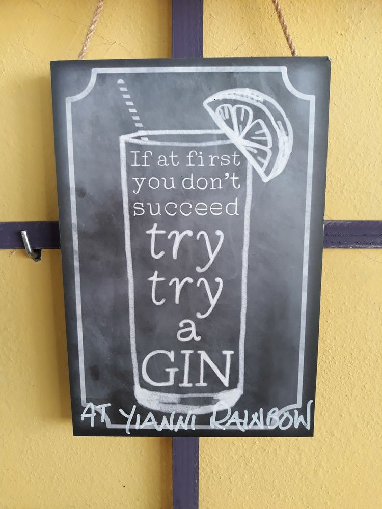 Good advice from the olive tree.