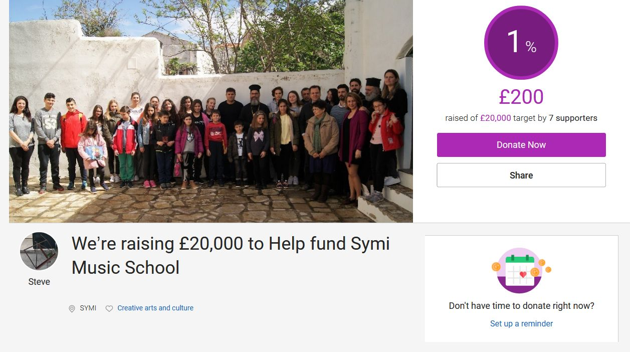 Crowdfunding to Help fund Symi Music School on JustGiving' - www_justgiving_com